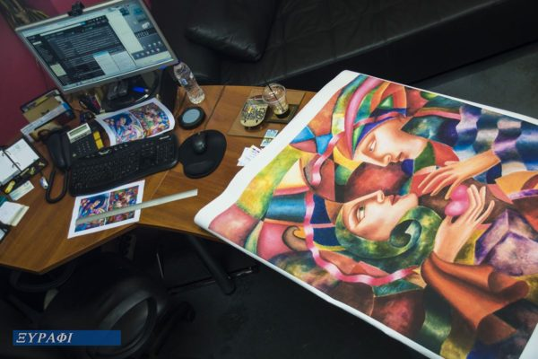 print_xirafi_016